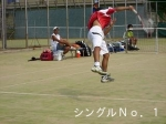 2007佐賀インターハイ