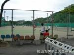 松山大学テニスコート