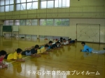 島原合宿2008
