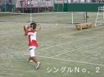 佐賀インターハイ2007