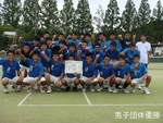 2011県選抜
