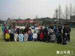 小学生強化プロジェクト