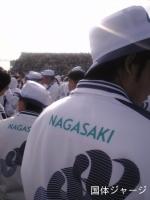 07秋田国体